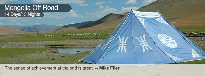 Mongolia Off Road Cycling Tour