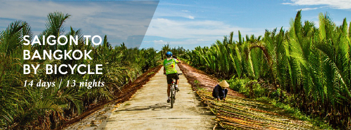 SpiceRoads Cycling Tours